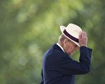 英国女王伊丽莎白二世夫婿、高龄95岁的菲立普亲王从今年秋天起,将不再执行王室任务,即将退休。(Nigel Treblin/Getty Images)