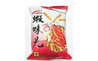 """零嘴""""虾味先""""涉嫌使用过期柴鱼原料,检方查扣旗下4种产品。图为泡菜口味。(高雄市政府卫生局提供)"""