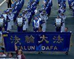 法輪大法美西天國樂團首次參加斯波坎紫丁香節遊行。(林驍然/大紀元)