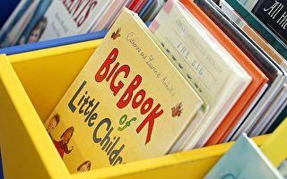讀書是一種人生的樂趣,讀出樂趣,讀出領悟,這才是讀書的意義。(Pixabay )