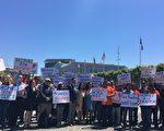 市議員湯凱蒂(Katy Tang)、安世輝(Ahsha Safai)和民眾呼籲市議會通過「HOME-SF」議案。(景雅蘭/大紀元 )
