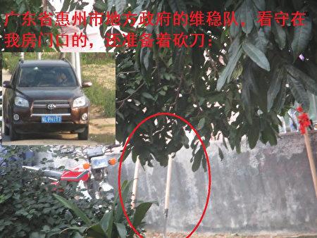 郑志鹏家门前的监视人员备用工具(郑志鹏提供)