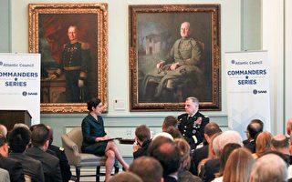 美国陆军参谋长米莱(Mark Milley)5月4日参加了大西洋理事会(Atlantic Council)在华盛顿特区陆军和海军俱乐部举办的指挥官系列论坛活动。 (石青云/大纪元)