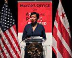 华盛顿特区市长鲍泽在晚会现场发表讲话。(石青云/大纪元)