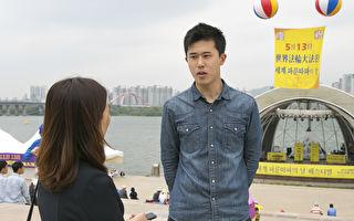 法轮大法传世25周年 韩国青年弟子感恩
