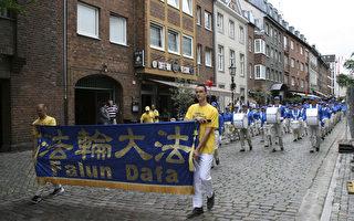 游行队伍穿过杜塞尔多夫老城区。(曹工/大纪元)