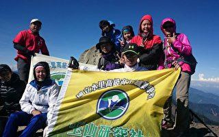 攀登玉山不仅是对学生体力的考验,更是对意志力的训练。(水里商工提供)
