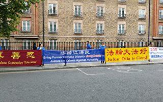 6月9日中共广东省委书记胡春华访问爱尔兰, 部分法轮功学员在中国代表团入住的洲际酒店对面打出横幅,传递重要信息。(李凌云/大纪元)