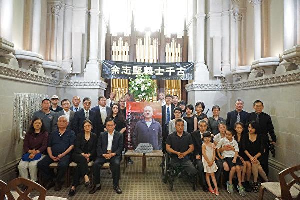 余志堅葬禮在印第安納舉行