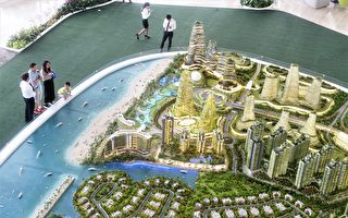 资本管制 令马来西亚中国开发商项目遇挫