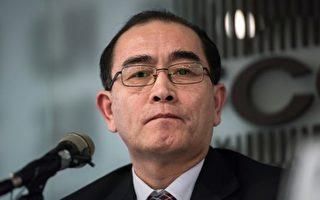 朝鲜驻英国脱北外交官太永浩对CBS表示,他的发声将有助推翻金家独裁政权。图为2017年1月25日太永浩在汉城首尔外国记者俱乐部与媒体会面。(AFP PHOTO / AFP PHOTO AND POOL / Ed JONES)