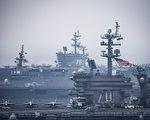 "為因應朝鮮半島局勢,美國兩艘核動力航空母艦與日本自衛隊軍艦從6月1日起進行連續3天的聯合軍事演習。AFP PHOTO / Navy Office of Information / Z.A. Landers / RESTRICTED TO EDITORIAL USE - MANDATORY CREDIT ""AFP PHOTO / US NAVY/Z.A. LANDERS"" - NO MARKETING NO ADVERTISING CAMPAIGNS - DISTRIBUTED AS A SERVICE TO CLIENTS"