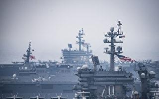 "为因应朝鲜半岛局势,美国两艘核动力航空母舰与日本自卫队军舰从6月1日起进行连续3天的联合军事演习。AFP PHOTO / Navy Office of Information / Z.A. Landers / RESTRICTED TO EDITORIAL USE - MANDATORY CREDIT ""AFP PHOTO / US NAVY/Z.A. LANDERS"" - NO MARKETING NO ADVERTISING CAMPAIGNS - DISTRIBUTED AS A SERVICE TO CLIENTS"