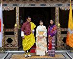 2日,在不丹皇宫,真子公主受到不丹国王旺楚克及王后吉增•佩玛的欢迎。(AFP PHOTO / ROYAL OFFICE FOR MEDIA BHUTAN)
