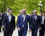 李克强在过去的一周访欧,正值美国宣布退出巴黎气候协议之际。( AFP PHOTO / Belga / NICOLAS MAETERLINCK / Belgium OUT)