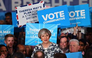 恐袭阴影下英国大选登场 媒体预测四种结果