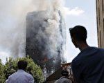 6月14日凌晨英國一棟居民樓發生火災。大火造成數人喪生。建築材料似乎是火情如此嚴重的原因之一。(AFP PHOTO / Adrian DENNIS)