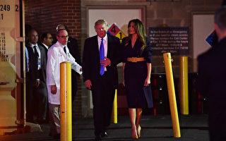 美國總統川普(特朗普)和第一夫人梅拉尼亞6月14日晚上意外的前往前往醫院看望當日遭槍擊致重傷的眾議院共和黨議員史蒂夫·斯卡萊斯(Steve Scalise) 。 (Nicholas Kamm/AFP)