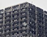 英國倫敦住宅大樓格蘭菲塔14日凌晨慘遭惡火吞噬,奪走79條人命。(AFP PHOTO / NIKLAS HALLE'N)