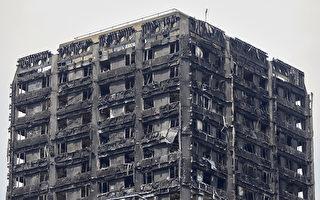 英国伦敦住宅大楼格兰菲塔14日凌晨惨遭恶火吞噬,夺走79条人命。(AFP PHOTO / NIKLAS HALLE'N)