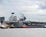 """周一(6月26日),英国皇家海军最新航空母舰""""伊丽莎白女王号""""(HMS Queen Elizabeth)下海试航,这是英国史上最大一艘军舰。(AFP PHOTO / Andy Buchanan)"""