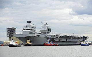 """英史上最大航母""""伊丽莎白女王号""""试航"""