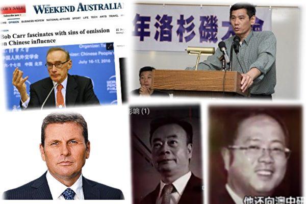 澳洲媒體抨擊前外長鮑勃.卡爾為中共滲透辯護。澳洲華裔博士也用親手經歷駁斥卡爾。(大紀元合成)