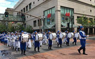 法輪大法學員組成的天國樂團,於6月10日受邀參加了波特蘭市的玫瑰花車遊行。(曉陽/大紀元)