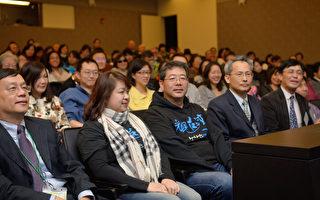齊柏林(前排中間)和所屬阿布電影公司的曾瓊瑤總經理(左二)2014年底參加哈佛的《看見臺灣》放映會(謝開明提供)