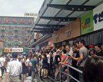 6月23日,位於豐臺區的億客隆市場200餘名商戶發起維權行動。(受訪者提供)