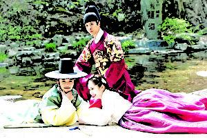 韓劇《七日的王妃》劇照。(新唐人電視台)