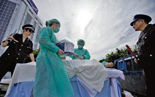 中共強摘器官模擬演示(大紀元)