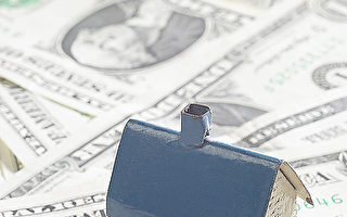 聯準會加息兼瘦身  房貸利率看漲