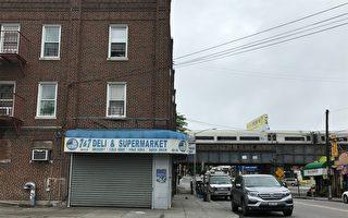 槍擊案案發地點位於一家雜貨店前,162街夾Station Road,靠近北方大道。(林丹/大紀元)