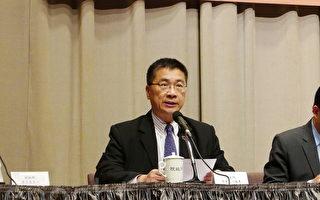 行政院發言人徐國勇8日表示,前瞻基礎建設計畫預算「沒有要重編」,現階段不會有調整。(郭曜榮/大紀元)