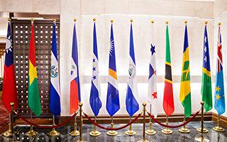 巴拿馬6月13日宣布與中共建交,並終止與中華民國超過一個世紀的外交關係,消息震驚台灣朝野。圖右5為巴拿馬國旗。 (陳柏州/大紀元)