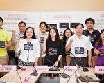 台北市教師職業工會與多個教師團體26日召開記者會,批評年改不尊重教師意見,將號召全台教師在928教師節集體請假表達抗議。(陳柏州/大紀元)