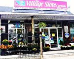 经营了三年半的便利店——Carlisle Village Store。(李文笛提供)