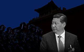 香港半月兩宗「詐彈」案 習七大動作清洗