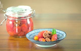 【C2食光-节气料理】梅渍蕃茄