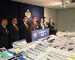 香港警方公布粵港澳三地警方聯合進行的代號「雷霆17」反罪惡行動首階段取得的成績。(大紀元)