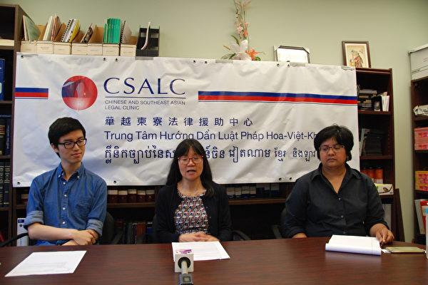 从左至右:华越柬寮法律援助中心律师黄允淳(Vince Wong)、总监吴瑶瑶、安省政策及沟通协调员Amy Casipullai。(伊铃/大纪元)
