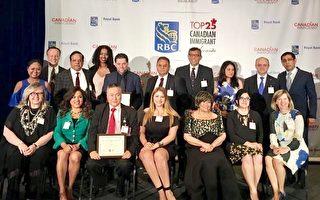 加拿大最杰出移民奖3华人获殊荣