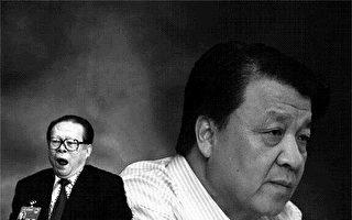 為維護江澤民集團搶佔貪犯罪所得利益不丟,劉雲山是執意要替江澤民製造一個可以用來作惡、斂財的偉光正當擋箭牌。(大紀元合成圖片)