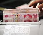 中國大陸有錢人向海外轉移資產,是中共離心離德,統治不斷走向解體崩潰的另一種表現。(AFP)