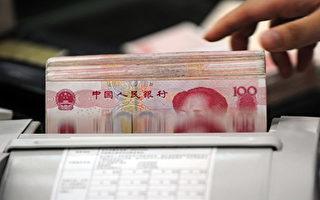 李靖宇:中國有錢人都在做的事