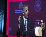 6月6日,美國前總統奧巴馬應邀來蒙特利爾參加國際領導者會議並發表主題為「希望」的演講。(加通社)
