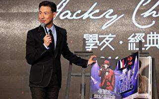 張學友巡演抵山西 簽名沙畫贈歌迷