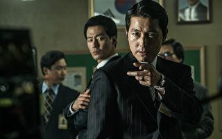 諷政治黑暗腐敗 犯罪片掀韓國影視熱潮