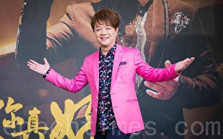 艺人翁立友6月1日在台北出席台北小巨蛋演唱会记者会。(陈柏州/大纪元)